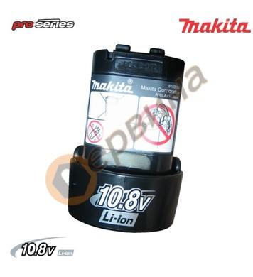 Makita BL1013 10.8V 1.3Ah Li-Ion- Акумулаторна батерия блок