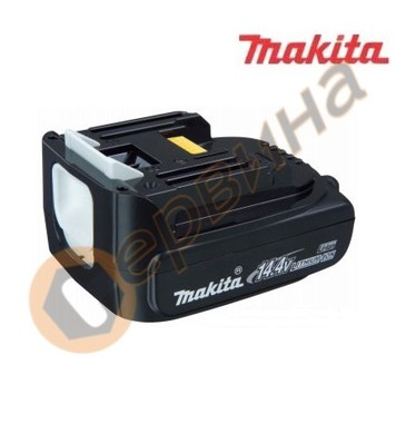 Makita BL1415 14.4V 1.5Ah Li-Ion- Акумулаторна батерия блок