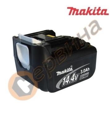 Makita BL1430 14.4V 3.0Ah Li-Ion- Акумулаторна батерия блок