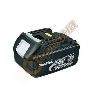 Makita BL1830 18V 3.0Ah Li-Ion- Акумулаторна батерия блок с