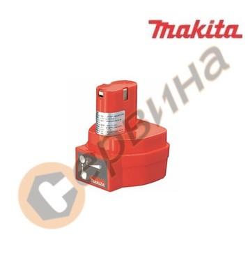 Makita 1202A 12V 2.0Ah Ni-CD- Акумулаторна батерия блок с по