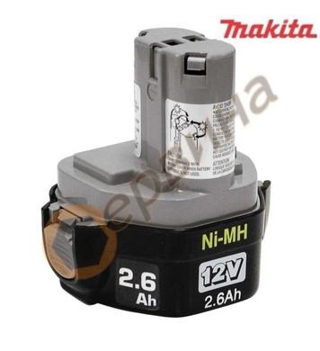 Makita 1234 12V 2.5Ah Ni-MH- Акумулаторна батерия блок с бър