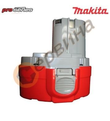 Makita 1420 14.4V 1.3Ah Ni-CD- Акумулаторна батерия блок с б
