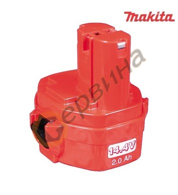 Makita 1422 14.4V 2.0Ah Ni-CD- Акумулаторна батерия блок с б