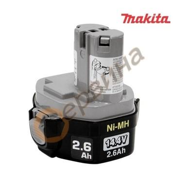 Makita 1434 14.4V 2.5Ah Ni-MH- Акумулаторна батерия блок с б