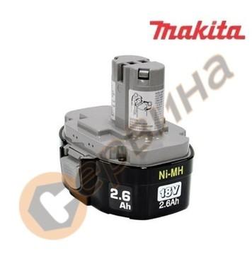 Makita 1834 18V 2.5Ah Ni-MH- Акумулаторна батерия блок с бър
