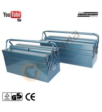 Метална кутия / куфар за инструменти Mannesmann M211-430 - 5