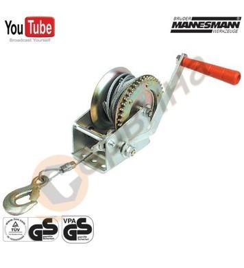 Ръчна лебедка 500кг Mannesmann M025-T 10метра въже