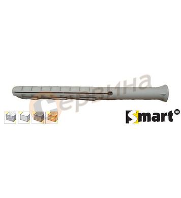 Раменен дюбел за тухла,бетон, камък Smart 10х140 SMPR10140N