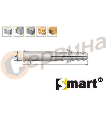 Дюбел за кука за скеле Smart 14х100мм SMSFP14100