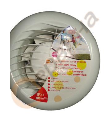 Вентилатор MMotors MM100/105 GOLD с датчик за светлина и кла