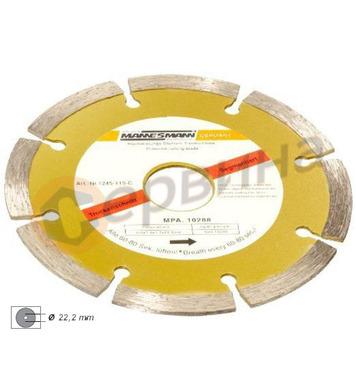 Диамантен диск за бетон ф110 Mannesmann M1245-110