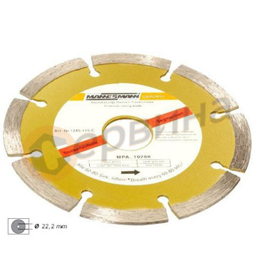 Диамантен диск за бетон ф115 Mannesmann M1245-115