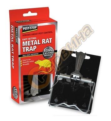 Метален капан за плъхове Pest-Stop K-3003-10 - убиващ