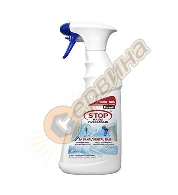 Препарат за почистване на мухъл Ceresit STOP Мухъл DE11620 -