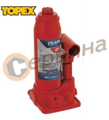 Хидравличен крик-бутилков Topex 97X040 - 10тона