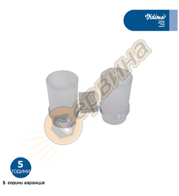 Двойка стъклени чаши Vidima Playa B9263AA