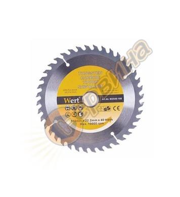 Диск за дърво - циркуляр WERT W2540-125