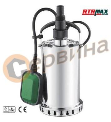 Помпа потопяема за чиста вода Inox 900W RTRMaX RTM819
