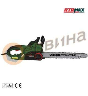 Електрически верижен трион RTRMaX RTM904 - 2000W/400мм
