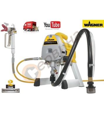 Машина за пръскане на латекс  Wagner Project Pro 117 - 670W
