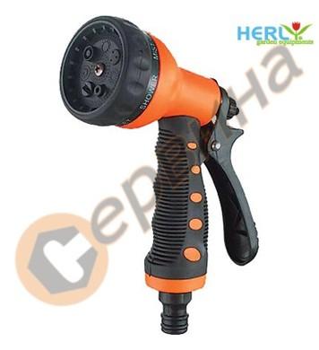 Пистолет поливен 7 функции Herly HL182