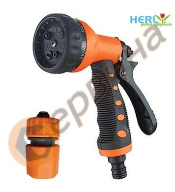 Пистолет поливен 7 функции с конектор за маркуч Herly HL183
