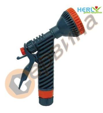 Пистолет поливен с конектор за маркуч Herly FS107