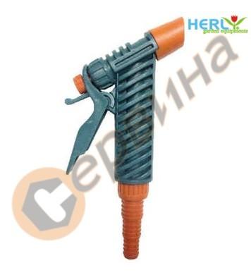 Пистолет поливен с нипел за маркуч Herly FS103