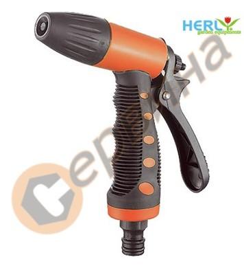 Пистолет поливен с конектор Herly HL180