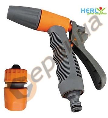 Пистолет поливен с конектор за маркуч Herly HL181