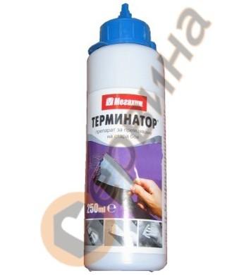 Препарат за премахване на боя Терминатор 0,250л. Мегахим N00