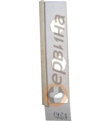 Ъглова външна лайсна PVC 8мм. 2,5м. 026A