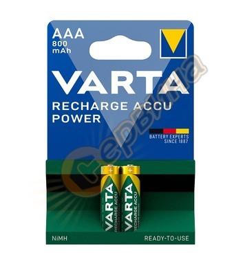 Акумулаторна батерия Varta ААA 1,2V 800mAh NiMH Ready2use 2б