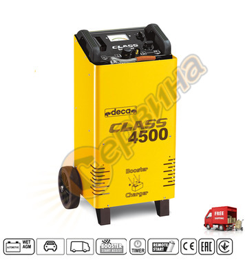 Стартиращо и зарядно устройство Deca Class 4500 363400 12/24