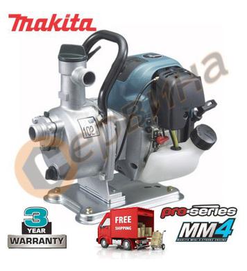 Водна-самозасмукваща помпа 4-тактова бензинова Makita EPH100