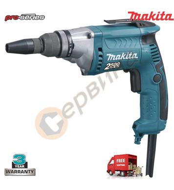 Електрически винтоверт Makita FS2700 - 570W
