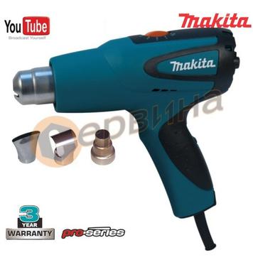 Пистолет за горещ въздух 1800W Makita HG551VK