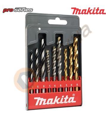 Комплект свредла 9 части Makita D-08660