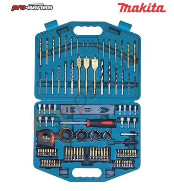 Комплект свредла и битове Makita P-57065 - 103 части