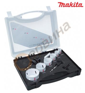 Комплект боркорони Makita D-16938 - 8 части