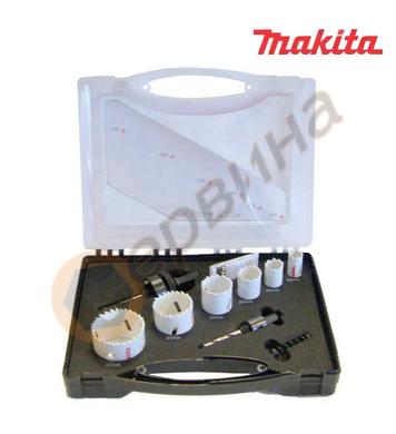 Комплект боркорони Makita D-16944/D-47123 - 8 части