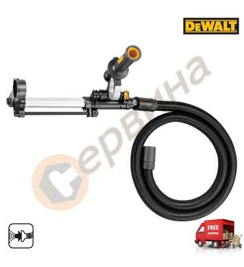 Система за прахоулавяне DeWalt D25301D