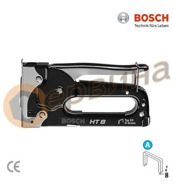 Такер Bosch HT-8 за кламери тип А 4-8мм.
