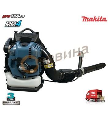 Бензинова въздуходувка Makita BBX7600 - 846м3/h