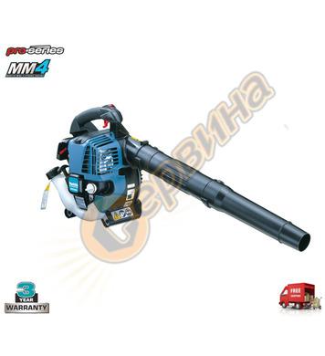 Бензинова въздуходувка/прахосмукачка 1,09HP Makita BHX2501