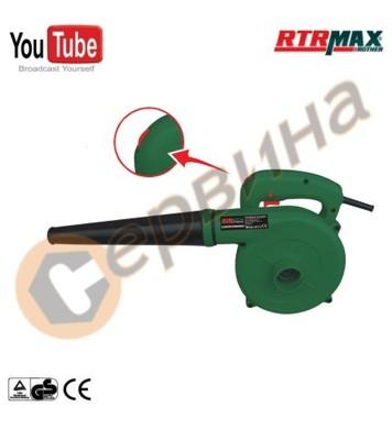 Въздуходувка / прахосмукачка 600W RTRMaX RTM301