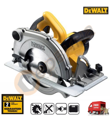 Ръчен циркуляр DeWalt D23650K - 1350W