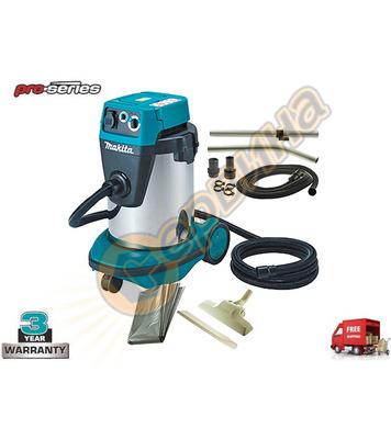 Прахосмукачка за сух и мокър режим Makita VC3210LX1 - 1050W