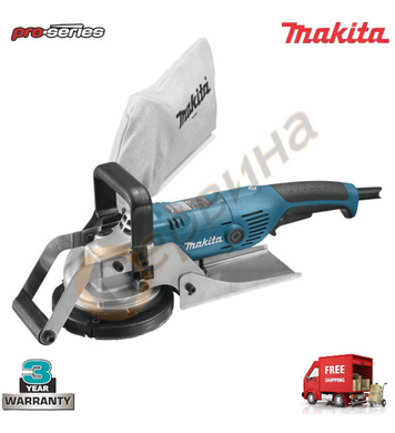 Бетоншлайф Makita PC5001C - 1400W